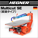 [ドイツ] ヘグナー (HEGNER) 糸鋸 マルチカット(タイプSE) Multicut-SE [01850000]