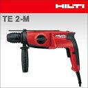 【HILTI】(ヒルティ) [3473870] ハンマードリル TE2-M 100V コンボ