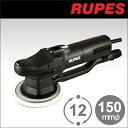 [イタリア] RUPES (ルペス) [BR112AES] 電動 ダブルアクション サンダーポリッシャー