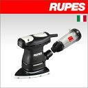 [イタリア] RUPES (ルペス) [LS71T] アキュート オービタルサンダー