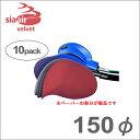 [スイス] Sia (シア) siaair velvet (シアエアベルベット) 150φ 10枚入