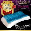 Pillow_coutour1