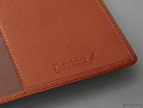 システム手帳「ダ・ヴィンチ」A5サイズDSA3002刻印