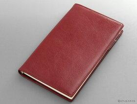 システム手帳「ダ・ヴィンチ」聖書サイズJDB3007
