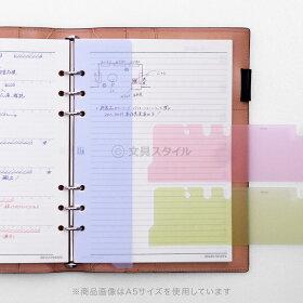 【ダ・ヴィンチリフィル】A5サイズカラーブックマーク(3枚入)イメージ