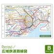 【メール便対象】システム手帳リフィル「ダ・ヴィンチ」バイブルサイズ広域鉄道路線図 (Davinci DR353)【RCP】 05P03Dec16