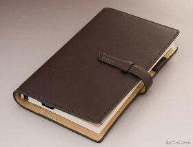全体・システム手帳「ダ・ヴィンチグランデアースレザー」聖書サイズDB1272