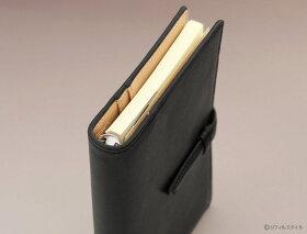 厚み・システム手帳「ダ・ヴィンチグランデアースレザー」聖書サイズDB1272
