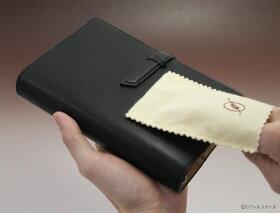 お手入れ・システム手帳「ダ・ヴィンチグランデアースレザー」聖書サイズDB1312
