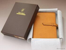 パッケージ・システム手帳「ダ・ヴィンチグランデアースレザー」聖書サイズDB1312