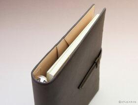 厚み・システム手帳「ダ・ヴィンチグランデアースレザー」A5サイズDSA1702
