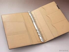 見開き・システム手帳「ダ・ヴィンチグランデアースレザー」A5サイズJDA154