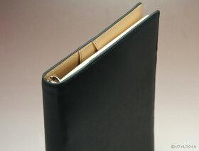 厚み・システム手帳「ダ・ヴィンチグランデアースレザー」A5サイズJDA154
