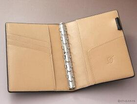 見開き・システム手帳「ダ・ヴィンチグランデアースレザー」ポケットサイズリング径11mm(JDP805)