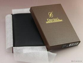 パッケージ・システム手帳「ダ・ヴィンチグランデアースレザー」ポケットサイズリング径11mm(JDP805)