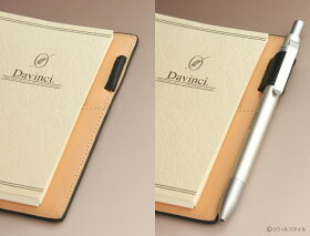 ペンホルダー・システム手帳「ダ・ヴィンチグランデアースレザー」ポケットサイズリング径11mm(JDP805)