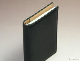 厚み・システム手帳「ダ・ヴィンチグランデアースレザー」ポケットサイズリング径11mm(JDP805)