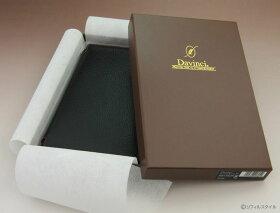 システム手帳「ダ・ヴィンチグランデピッグスキン」バイブルサイズDB1402