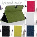 【メール便送料無料】 iPad mini3 iPad mini2 iPad mini iPad Air2 iPad Air ケース アイパッドミニ3 アイパッドエアー2 タブレット カバー オートスリ