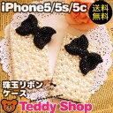 iPhone5sケース iPhone5c iPhone5ケース アイフォン5s アイフォン5c アイフォン5ケース iphone4s galaxy s4 s5 スマホカバーxperia a so-04e ブランド ギャラクシーs5カバー デコ スワロフスキー アイホン5s スマホケース エクスペリアa iphoneケース サムスン