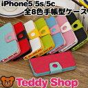 iphone5sケース iPhone5c iphone5ケース galaxy note3 SC-01F レザー ケース手帳型ケース iphoneケース アイフォン5sケース アイフォン5c 革 かわいい 横開き ブランド スマホケース おしゃれ ギャラクシーノート3 カバー iphoneカバー アイホン5s フリップケース