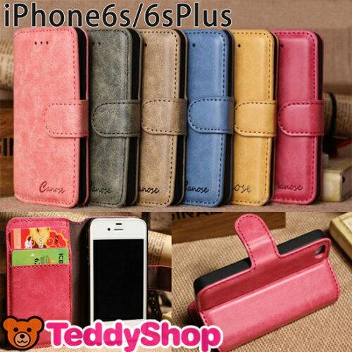 【最高の】 iphone6 スマホケース 安い,iphone6スマホケース マリー 送料無料 人気のデザイン