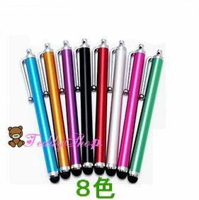 8色タッチペン スマートフォン 細 スマホ iPod touch ipad タッチペン i…...:teddyshop:10000656