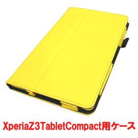 液晶保護フィルム+タッチペン3点セットiPadPro9.7iPadmini4iPadmini3iPadmini2iPadminiiPadAir2iPadAirXperiaZ3TabletCompactケースアイパッドプロアイパッドミニ4アイパッドエアー2タブレットカバーレザー軽量シンプルおしゃれかわいい耐衝撃