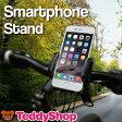 送料無料 自転車用スマホホルダー スマホ用 ベルト装着 ベルト調整可能 角度調節可能 幅5.5cm〜10cmまでのスマホ対応 for iPhone iPhone5 iPhone5s iPhone6 iPhone6s iPhone6s Plus用 大型スマホ対応 スマートフォン 車載スタンド スマホスタンド