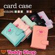 カードケース 革 ポイントカード入れ idカードケース かわいい 名刺入れ クレジットカードケース レザー Edyカード入れ レディース 女性用 メンズ 皮 プレゼント ギフト 名刺ケース カードホルダー 26枚カード収納 定期入れ カードファイル icカードおしゃれ通販 大容量