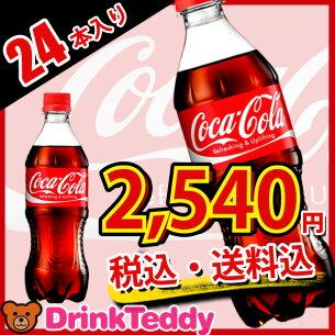 メーカー コカコーラ ペットボトル コカ・コーラ