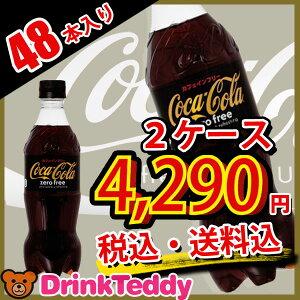 メーカー コカコーラ