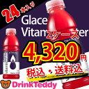【500円OFF】コカ・コーラ社対象商品で使える!25名様限定!