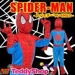 コスプレ スパイダーマン マーベル コスチューム 子供用 ジュニア キッズ こども MARVEL ハロウィン 衣装 男の子 女の子 ジャンプスーツ マスク 手袋 カッコイイ 蜘蛛 仮装 全身タイツ 衣装 着ぐるみ 100cm 110 120 130 140 150 160 かわいい