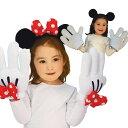 楽天TeddyShopハロウィン コスプレ ディズニーキャラクター セット ハロウィン 仮装グッズ 子ども用 ミッキーマウス ミニー ディズニー Disney グローブ かわいい レディース イベント パーティーグッズ