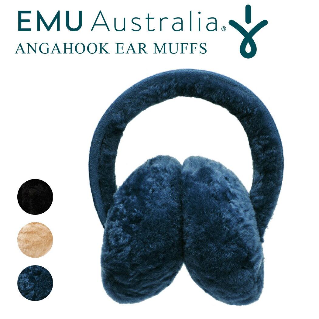 EMU 耳当て ANGAHOOK EAR MUFFS イヤーマフ レディース シープスキン ボア 天然素材 保湿 通気性 折りたたみ 耳あて 折り畳み ふわふわ もこもこ おしゃれ かわいい 女性用 カジュアル ガーリー 羊毛 黒 白 青 全4色 ブラック ワンサイズ エミュー ブランド 正規品 W9403