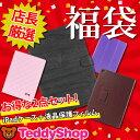送料無料 Teddyshop2018年福袋 タブレットケース 福袋 ハードケース 手帳型ケース ソフトケース iPad mini4 ケース カバー mini Air 2 pro 9.7 mini2 ipadmini4 アイパッドエアー2 mini3 ipadmini2 アイパッド ミニ4 タブレットカバー お得で便利な2点セット カラー選択不可