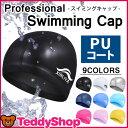水泳帽 スイムキャップ レディース メンズ ゆったり スイミ...