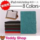 液晶保護フィルム+タッチペン3点セット【メール便送料無料】 iPad mini3 iPad mini2 iPad mini iPad Air2 iPad Air ケース アイパッドミニ3 アイパッドエ