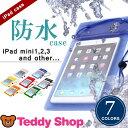 iPad mini 防水ケース タブレット 防水カバー iP...