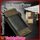 スマホケース ポーチ 全機種対応 ポシェット iPhone X ケース iPhone8 Plus iPhone7 iPhone6s iPhone se iPhone5s Xperia Z5 XperiaZ5 Compact Galaxy S6 Z4 Z3 AQUOS ZETA SH-01H AQUOS SH-02H Nexus 5X 6P カバー ベルト装着型 クリップ カラビナ 3サイズ