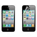 ipod touch 5 保護フィルム 液晶保護フィルム touch5 第5世代 アイポッドタッチ アイポッドタッチ5世代 スマホ かわいい おしゃれ 携帯 携帯電話 人気 ブランド 透明 クリア メール便で送料無料 スマートフォン 保護 シート