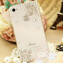 iPhone5 ケース iphone4s galaxy s4 sc-04e s3 s3α xperia a so-04e z so-02e ax ギャラクシーs4 カバー ギャラクシーs3 カワイイ デコ 人気スワロフスキー アイフォン5 アイフォン4s iphone4 スマホ/ブランド/スマホケース エクスペリア スマホカバー ギャラクシーs3α