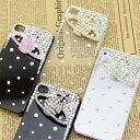 iPhone5sケース キラキラ 人気 iPhon