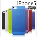 iPhone5sケース 人気 iPhone5ケース