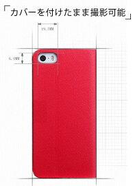 【送料無料】iPhone6siPhone6PlusiPhoneSEiPhone5iPhone5siPhone5c手帳型ケースアイフォン6sアイフォン6アイホン6sアイフォンSEアイフォン5sスマホカバーおしゃれシンプルスタンドつけたまま充電/イヤホン接続/カメラ撮影OKダイアリー型