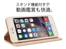 【メール便送料無料】iPhone6siPhone6PlusケースiPhoneSEiPhone5iPhone5s手帳型アイフォン6sアイフォン6アイホン6sアイフォンSEアイフォン5sアイフォン5スマホカバーおしゃれシンプルカード収納スタンドダイアリー型女性人気