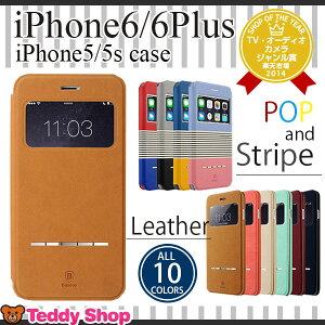 送料無料 開かず操作iphone6 手帳型ケース窓iphone6ケース レザー 革 皮 4.7インチ 5.5 iphone6 plusケース アイフォン6ケース・・・