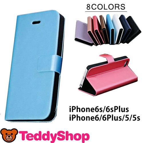 今買う!【正規品】iphone5s ケース アルミ 電波,iphone5s ヴィトン 手帳型ケース最低price