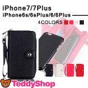 【定形外郵便】 iPhone7ケース iPhone7Plus iPhone6s iPhone6 Plus iPhone SE iPhone5 iPhone5s 手帳型 アイフォン7プラス アイフォン7 アイフォン6 スマホカバー 合皮 レザー調 コインケース 財布 ストラップ付 ポシェット 耐衝撃 カードホルダー かわいい